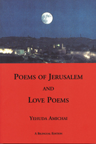 poems-of-jerusalem-and-love.jpg