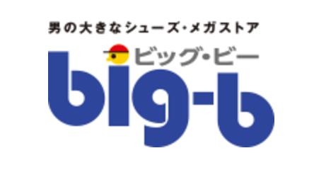 big-b-logo