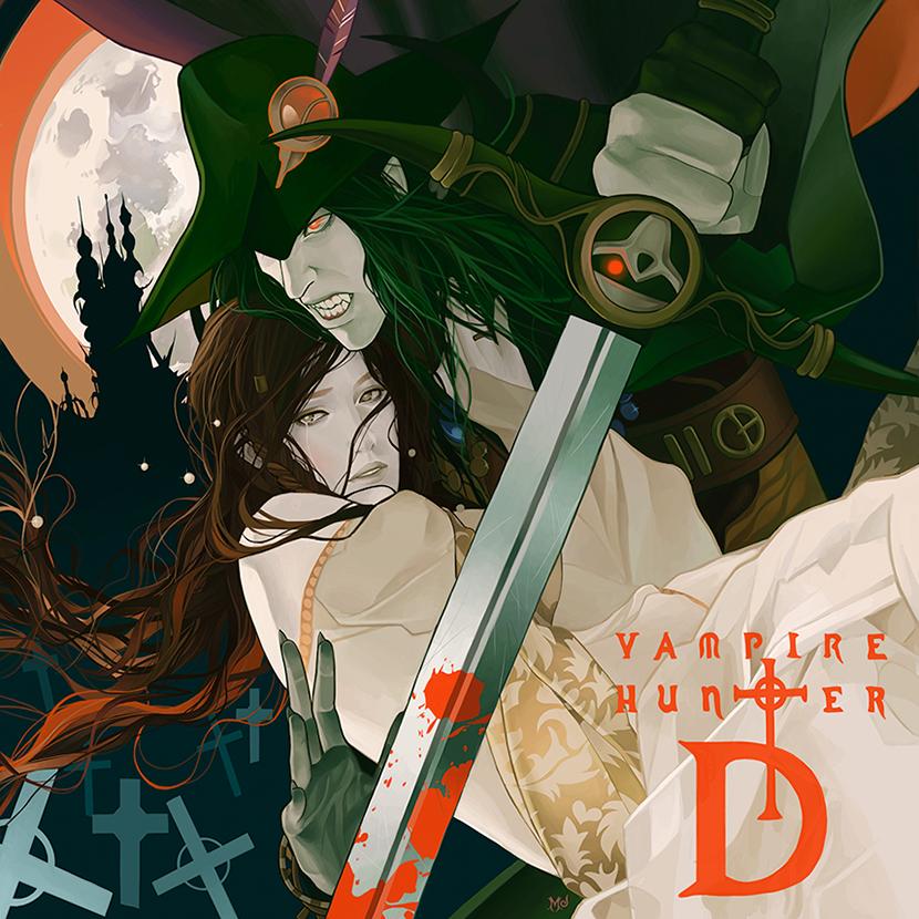 BloodLust , Vampire Hunter D