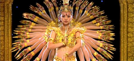 Image from  Samsara
