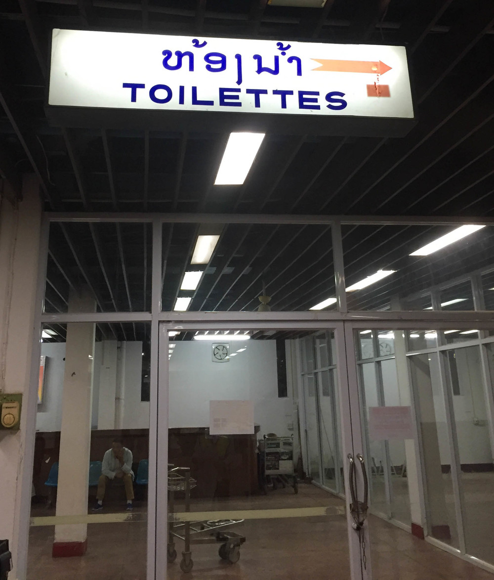 Scenes from the Vientiane Airport