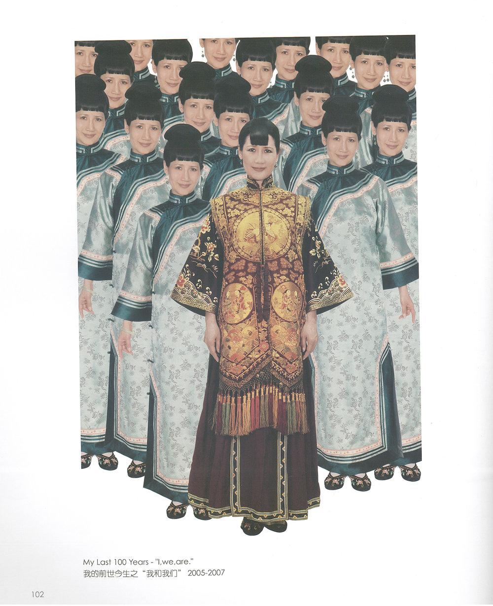 31. Historical Xiao Hui.jpg