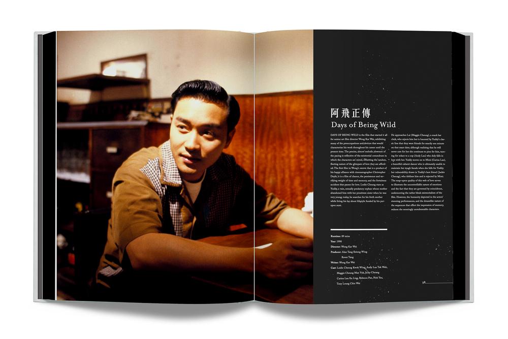 Book 0535 2015-10-10_1_2_3_4_5_6_7_8_9_10_11_12.jpg
