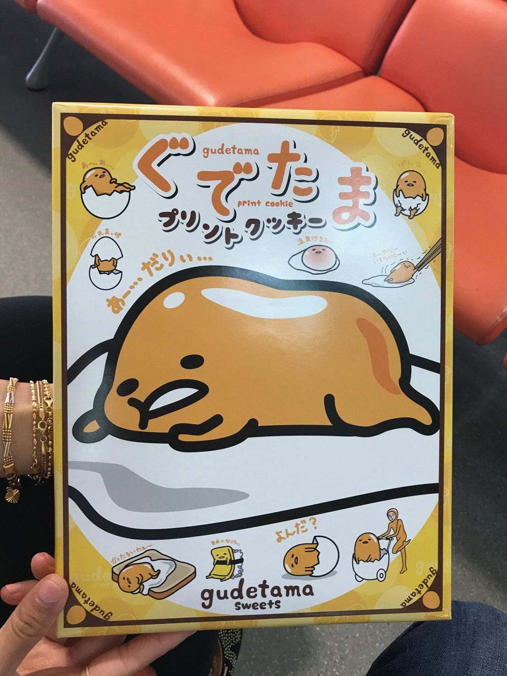 gudetama became my favorite character