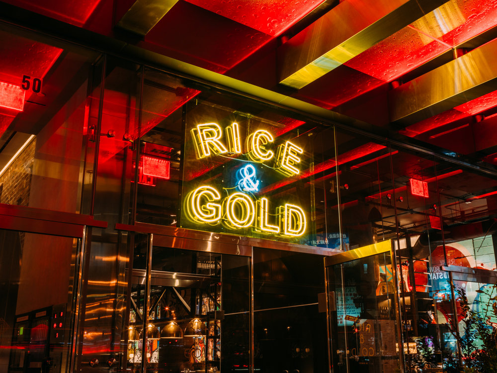 All-Good-NYC-Rice-and-Gold-50-Bowery-Neon-Design-1.JPG
