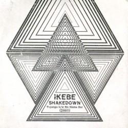 Ikebe Shakedown Tujunga.jpg