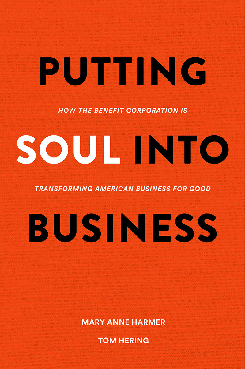 puttingsoul-book-cover.jpg