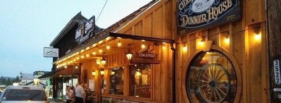 Charles Street Dinner House -