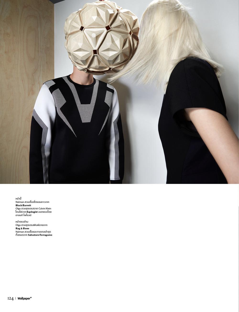 P116-131 Fashion10.jpg