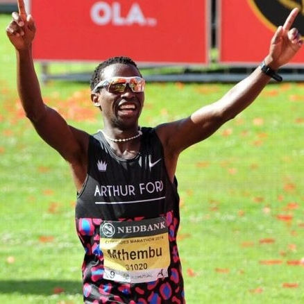 Bong'musa Mthembu  - Three time Comrades Marathon winner