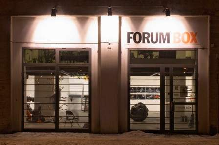 Forum Box Gallery