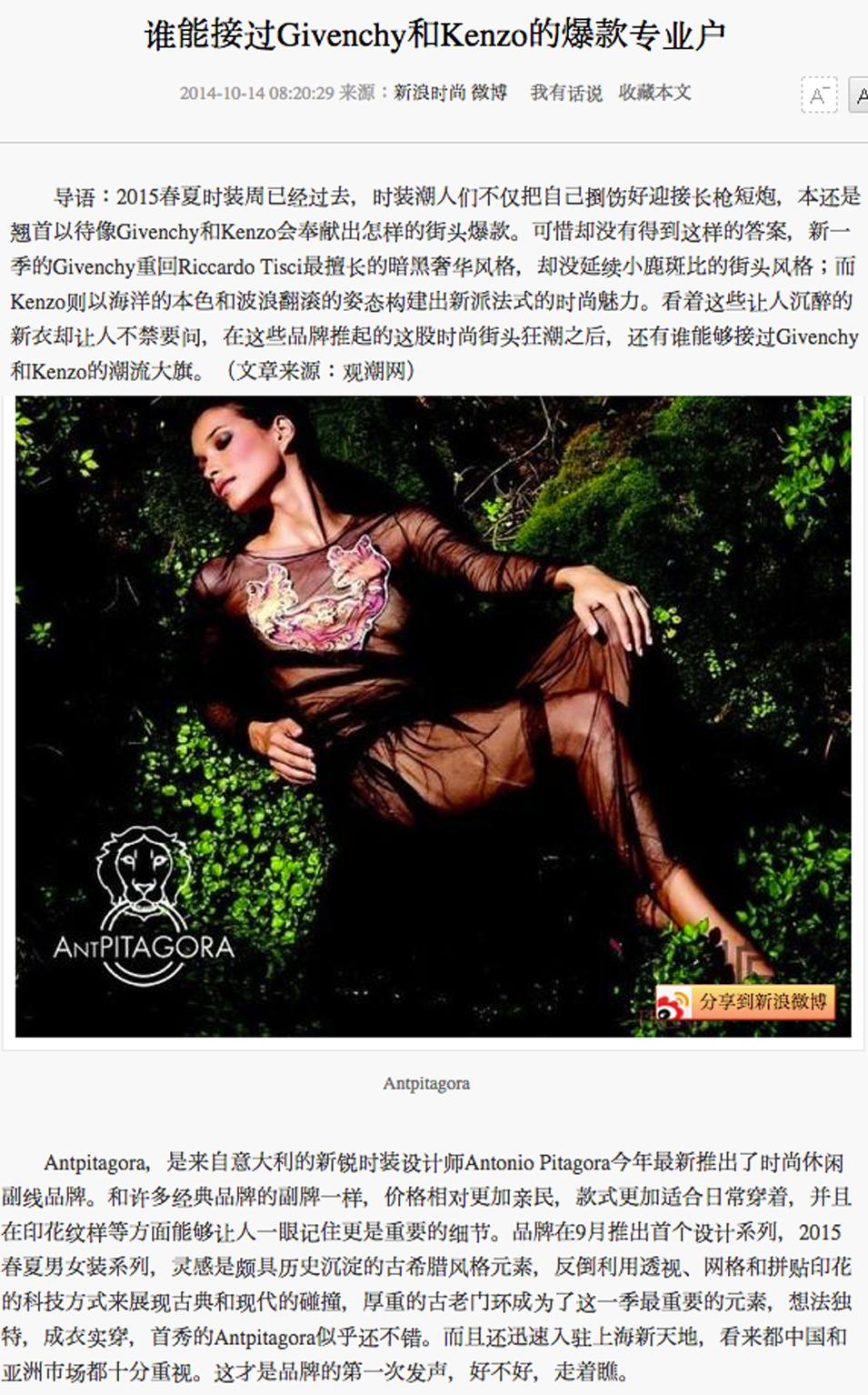 Fashion.Sina.com