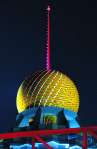 Riverport Sphere.JPG