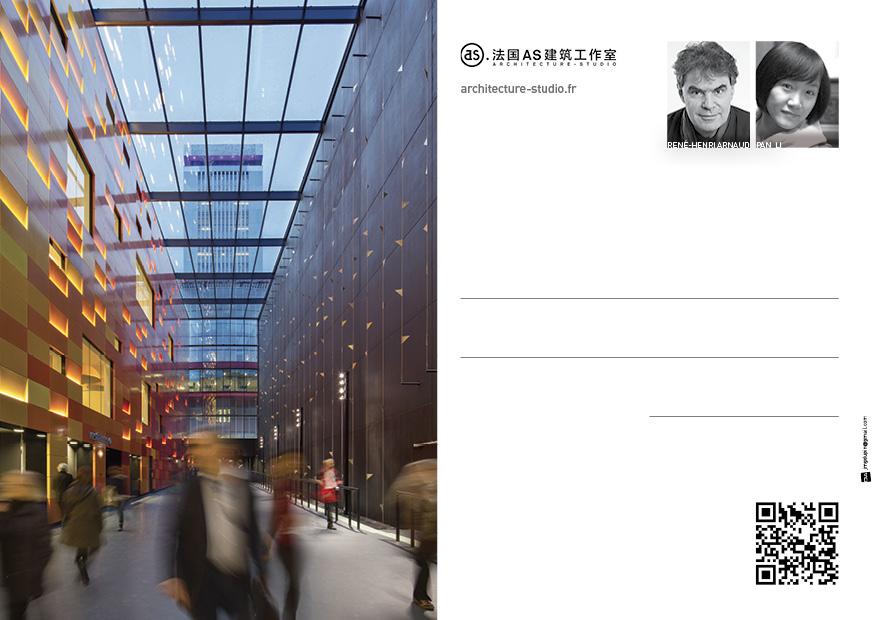 Cartes HK verso6-AS.jpg