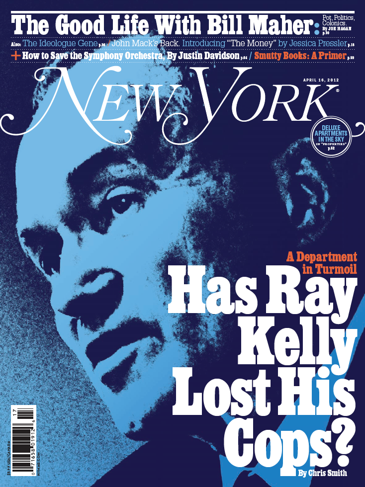 new york magazine / nypd / photograph by christopher anderson