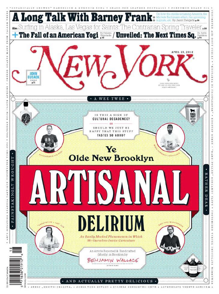 new york magazine / artisinal brooklyn / needlepoint design by nadia lachance