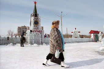 """Siberia Imagined and Reimagined"""