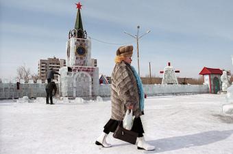 """Siberia Imagined and Reimagined"""