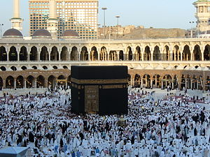 The Kaaba in Mecca, the holiest site in Islam.