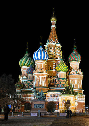 St. Basil's Cathedral, on Red Square, in Moscow.