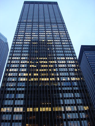JPMorgan Chase & Co. headquarters, in Manhattan.