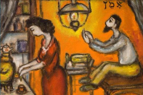 "From the show ""Migration + Memory: Jewish Artists of the Soviet and Russian Empires,'' through Jan. 28, at the Museum of Russian Icons, Clinton, Mass."