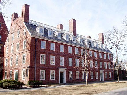 Massachusetts Hall (1720), Harvard's oldest building.