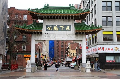 The  Paifang Gate, the semi-official entrance to Boston's Chinatown.