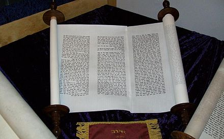 Scroll of the Book of Job.