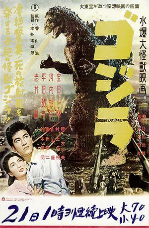 Original  Godzilla  film poster in 1954.