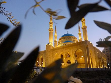 View of mosque in downtown Beirut. Below, Beirut, on the Mediterranean.
