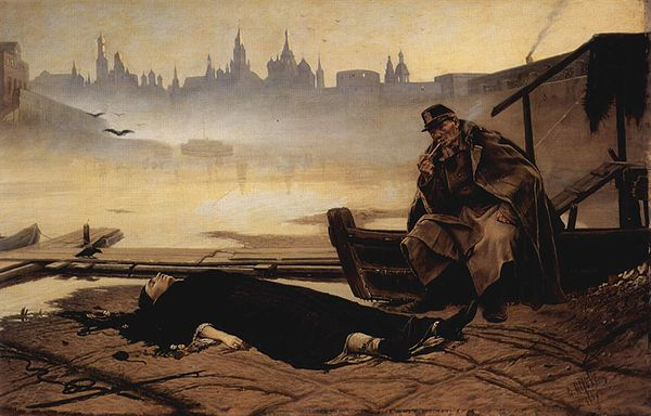 """""""The Drowned ,''  1867 painting by Vasily Perov."""