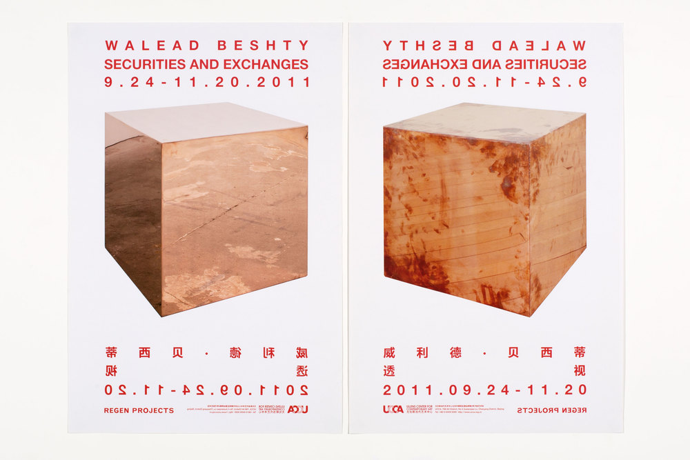 Securities and Exchanges poster   Ullens Center for Contemporary Art  Beijing  China  2011
