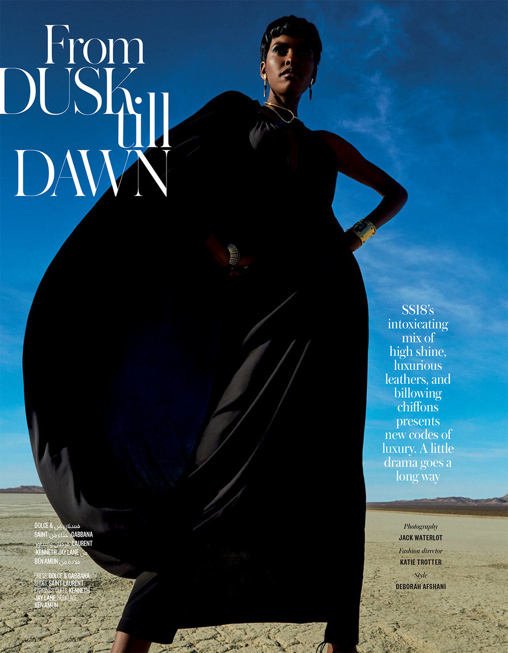 Vogue Arabia March 18 Final Binder_Magzter (dragged)-2web.jpg