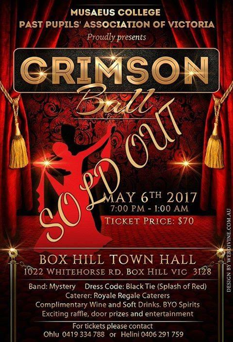 CrimsonBall2017.jpg