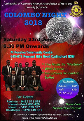 Colombo-Night 2018.jpg