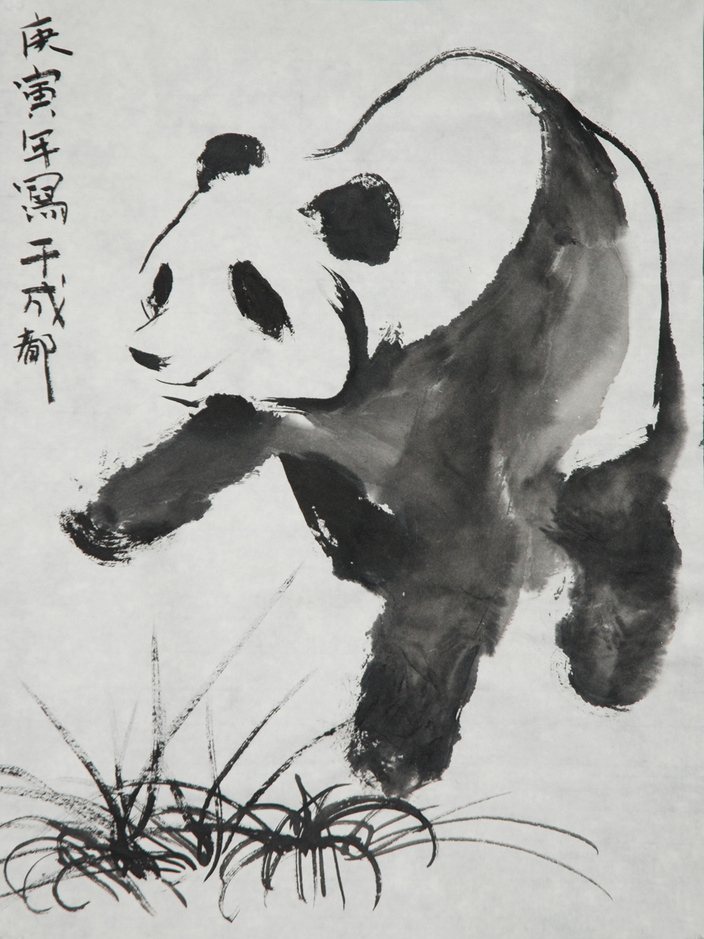 """Panda 1"" Ink on Chinese paper 46 x 58 cm 2010"