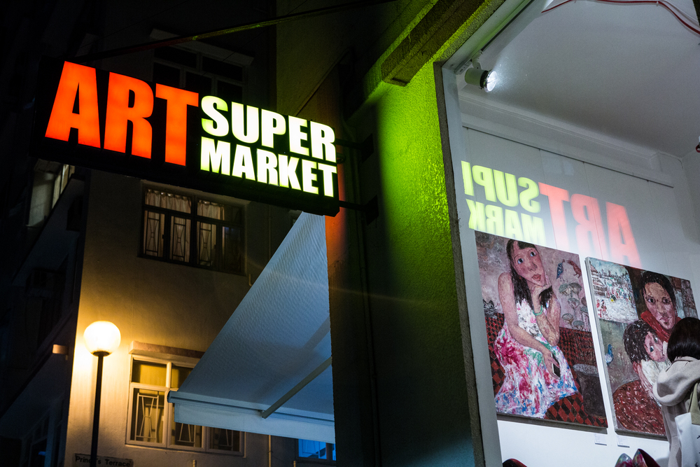 ArtSupermarket+Event+Feb2014-5-3085024917-O.jpg