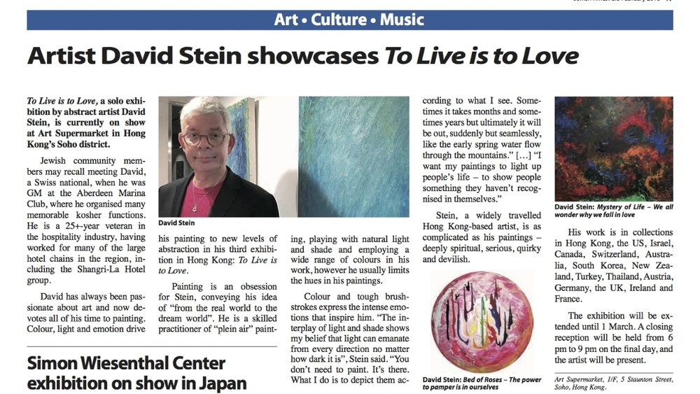 """>  > February 2018: Solo exhibition """" To Live is to Love """" by David Stein at Art Supermarket in  Jewish Times Asia"""