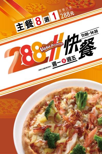 2015-VASA松車288快餐-桌卡-01.jpg