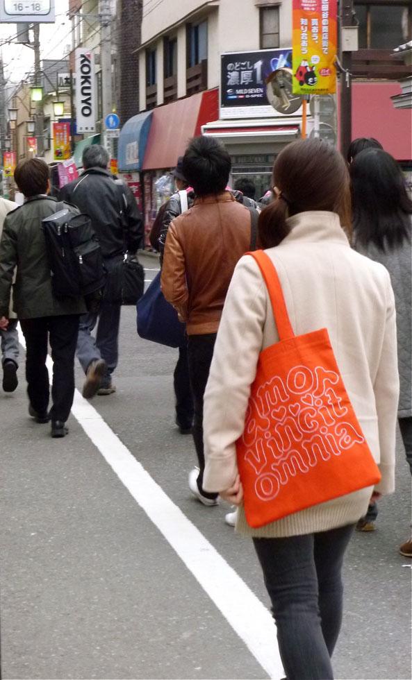 Tokyo_2011_Amor.jpg