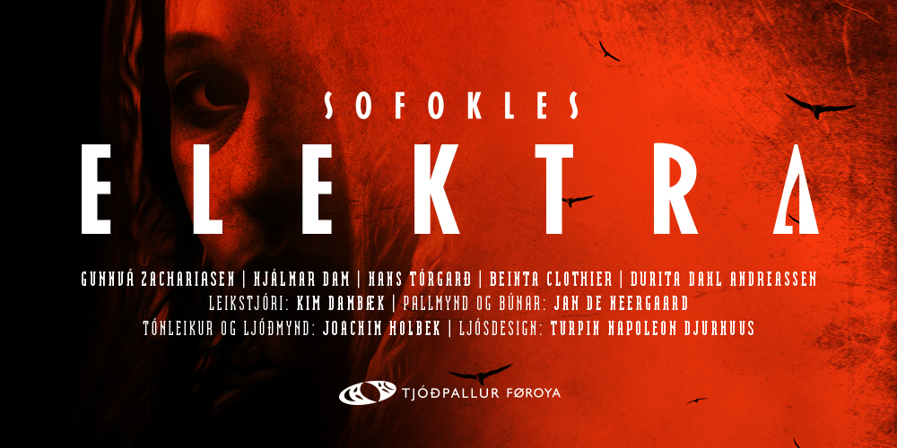 Elektra_FB_Post_Full_Credit_Logo_1.jpg