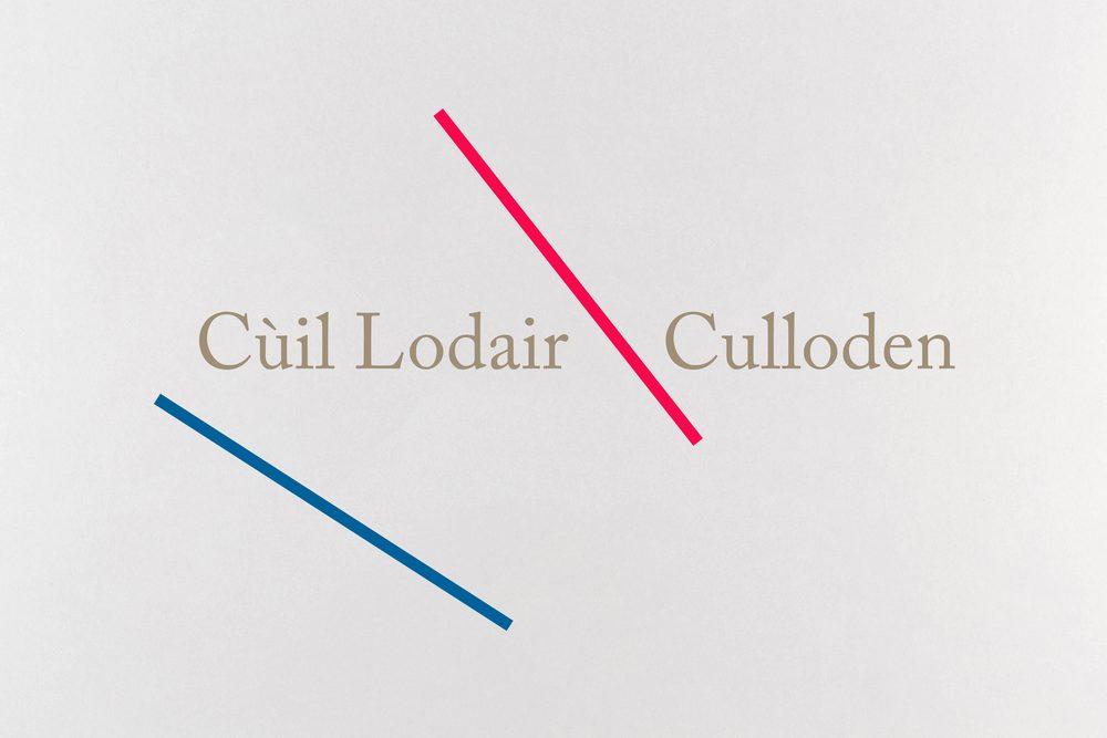 Culloden_6.jpg