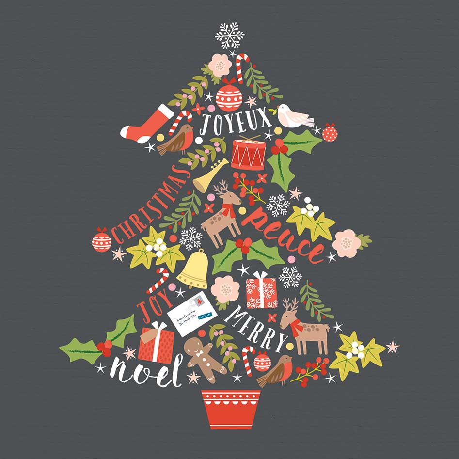 KH_ChristmasTree.jpg