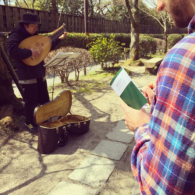 Mayfly sketching #Kyoto #japan #soundsofjapan #travel #sketch #jotter #music