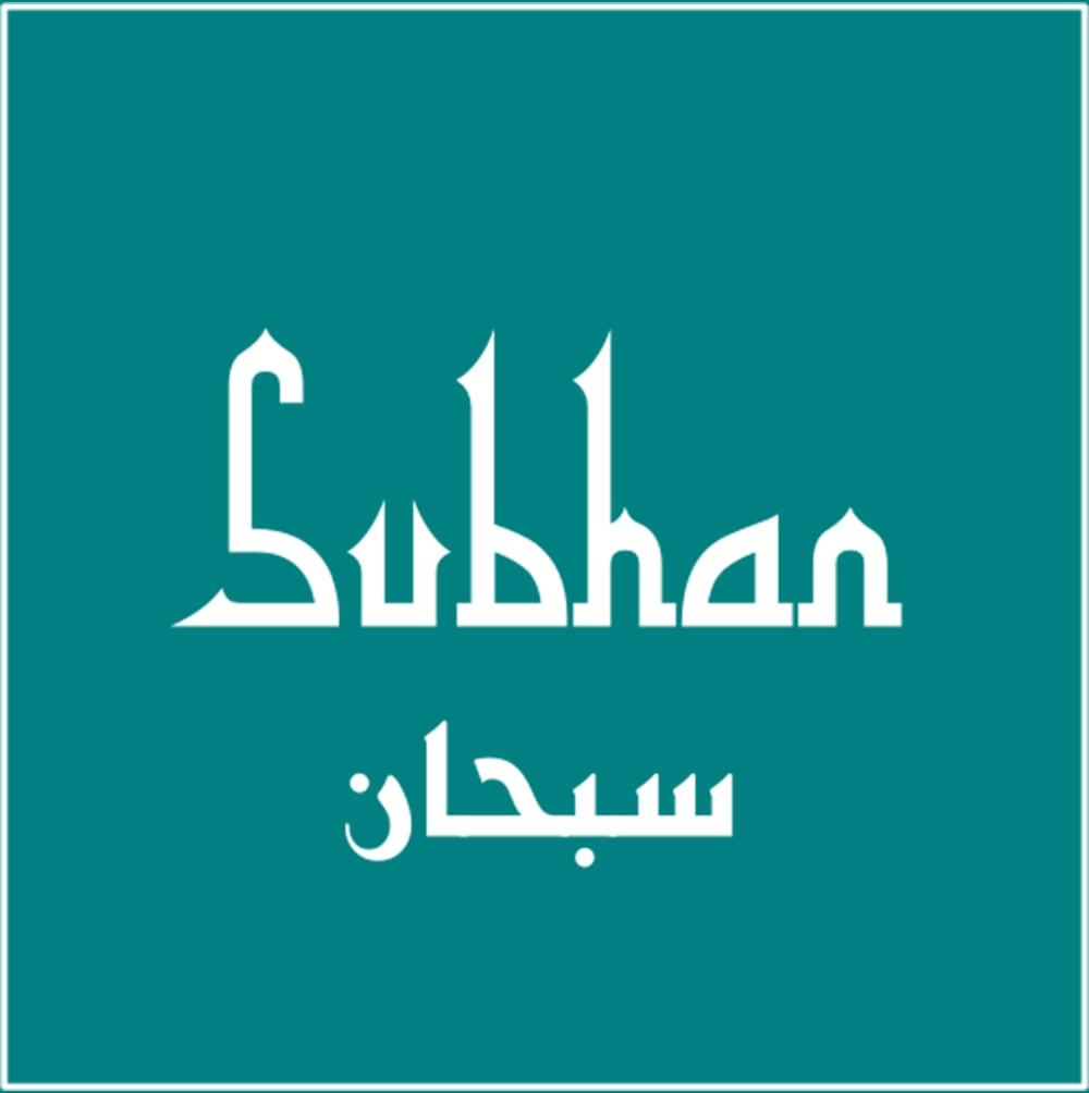 Subhan logo.jpg