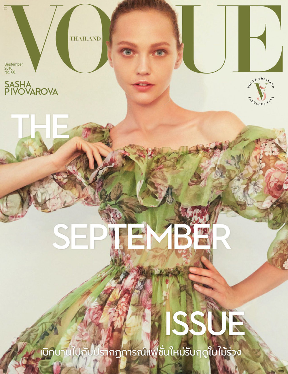 vogue-thailand-september-2018_01.jpg