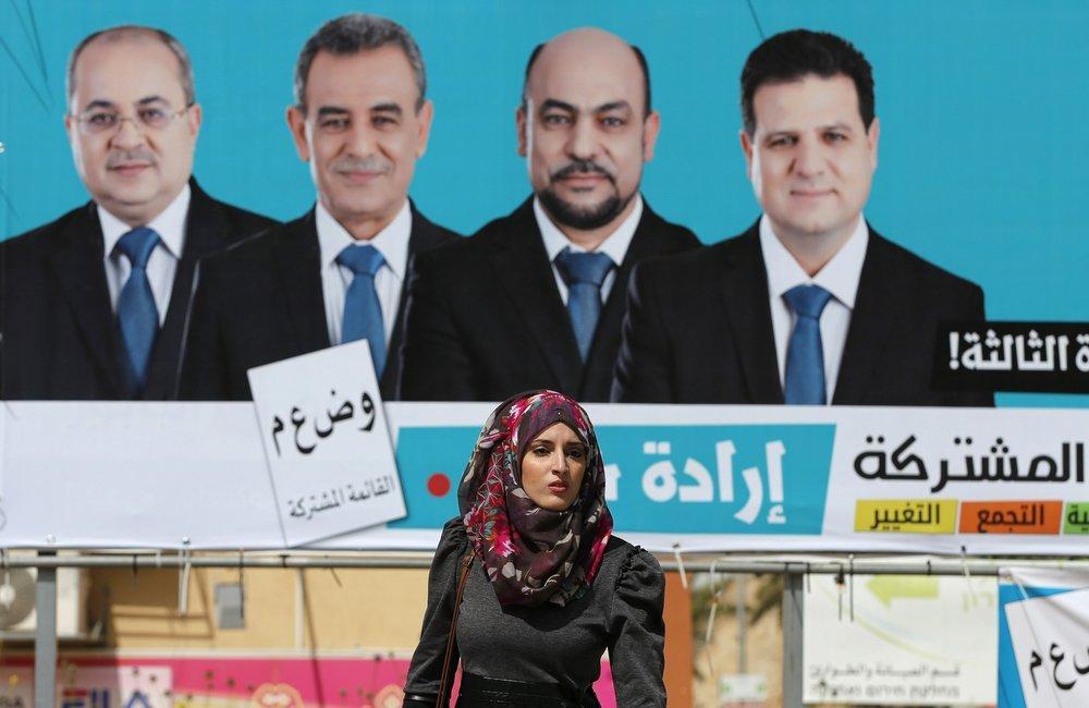 Ammar Awad/Reuters