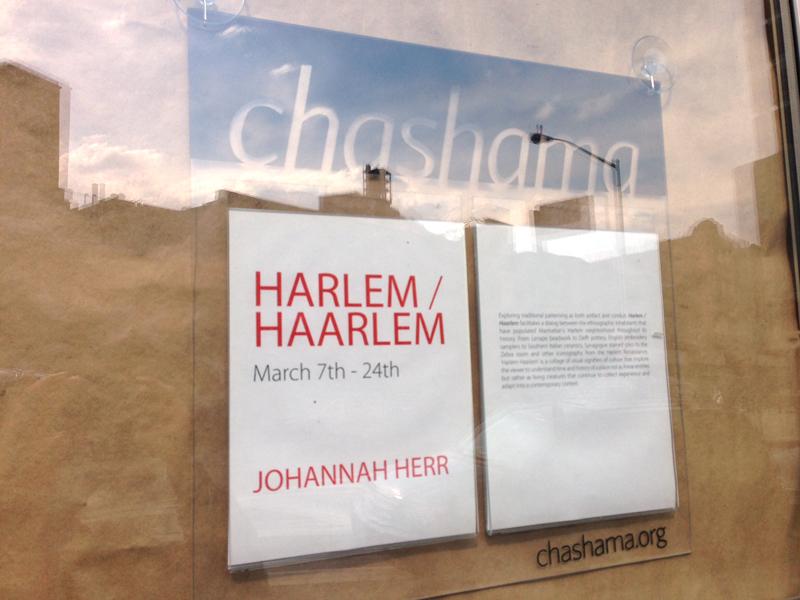 Harlem / Haarlem