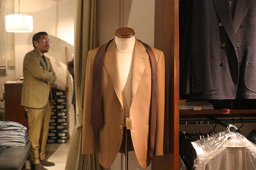 Solaro jacket